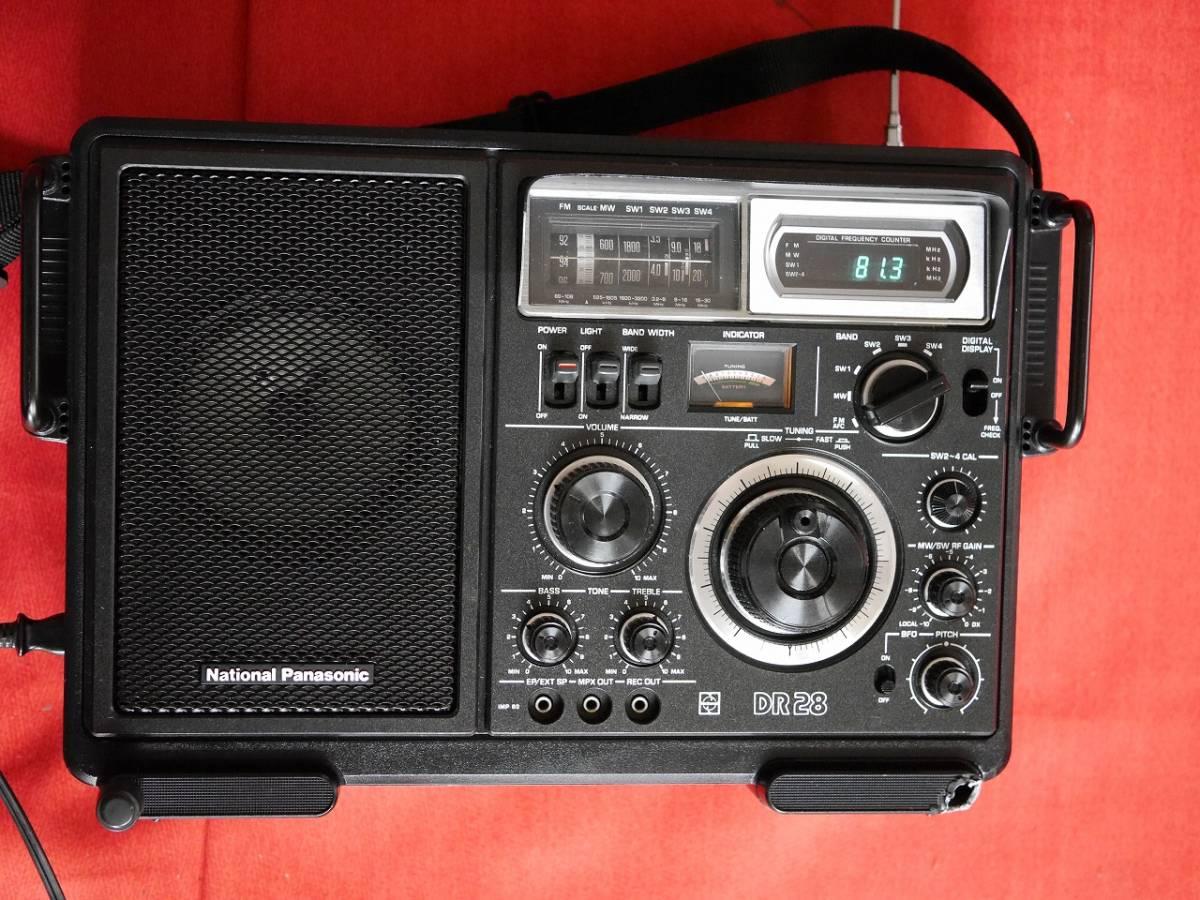 昭和レトロ National Panasonic RF-2800B 5バンドBCLラジオ英語版(English Edition)【動作済み美品】_画像7