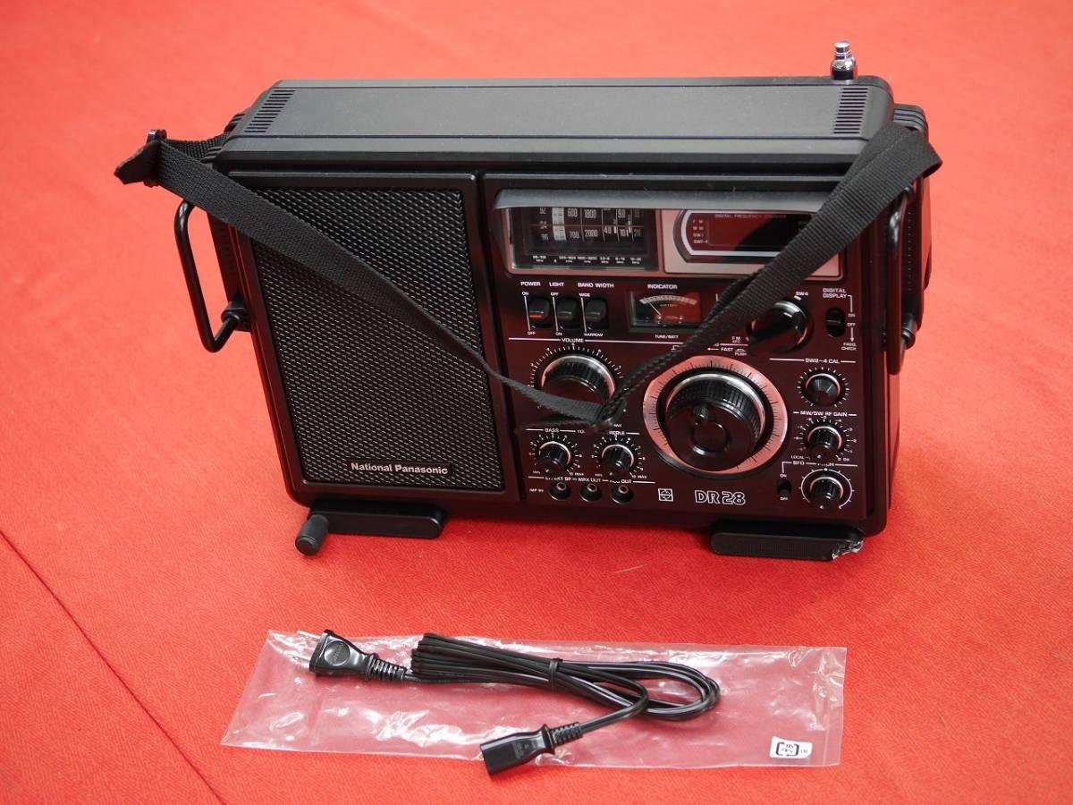 昭和レトロ National Panasonic RF-2800B 5バンドBCLラジオ英語版(English Edition)【動作済み美品】_画像6