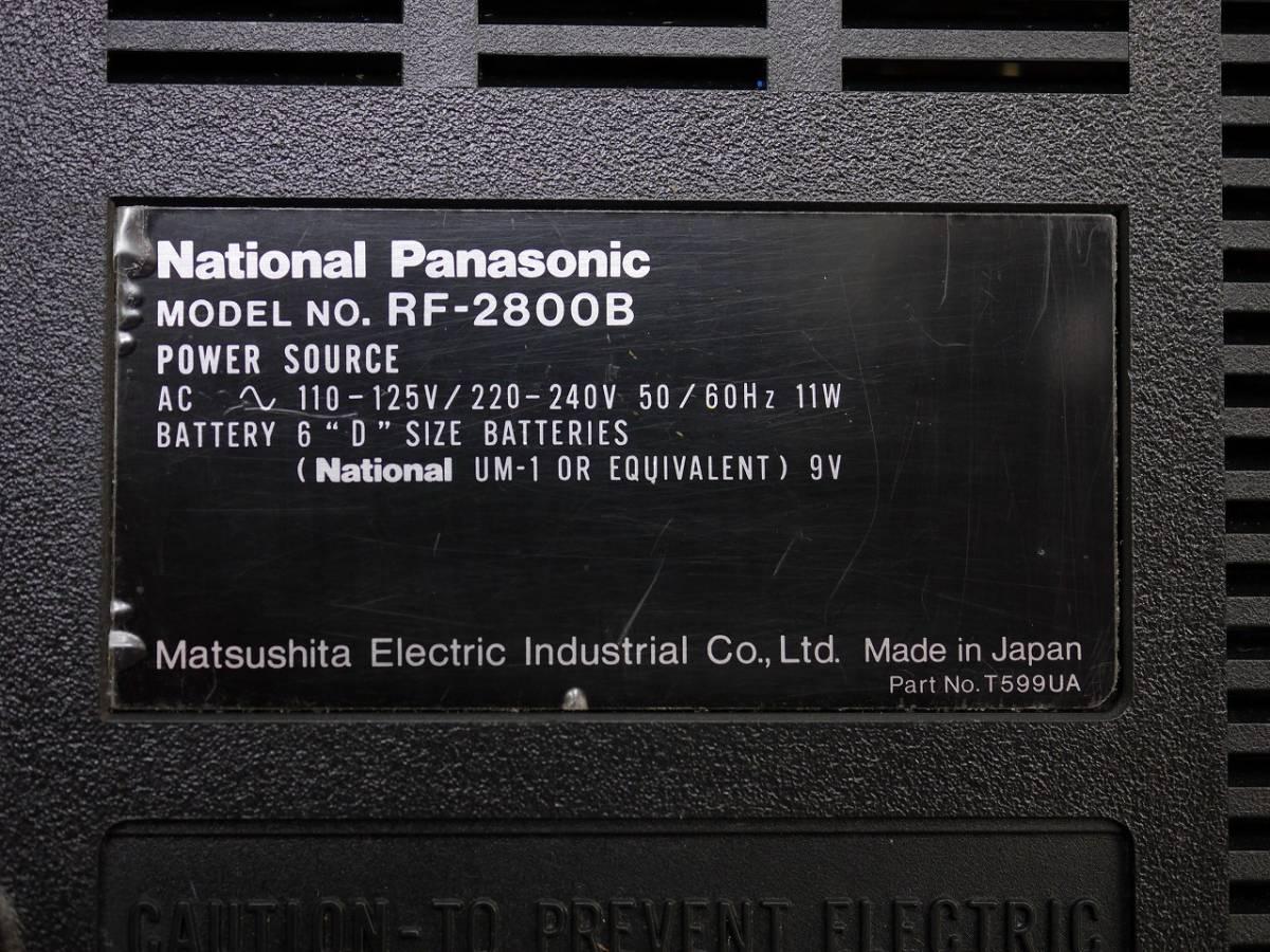 昭和レトロ National Panasonic RF-2800B 5バンドBCLラジオ英語版(English Edition)【動作済み美品】_画像9
