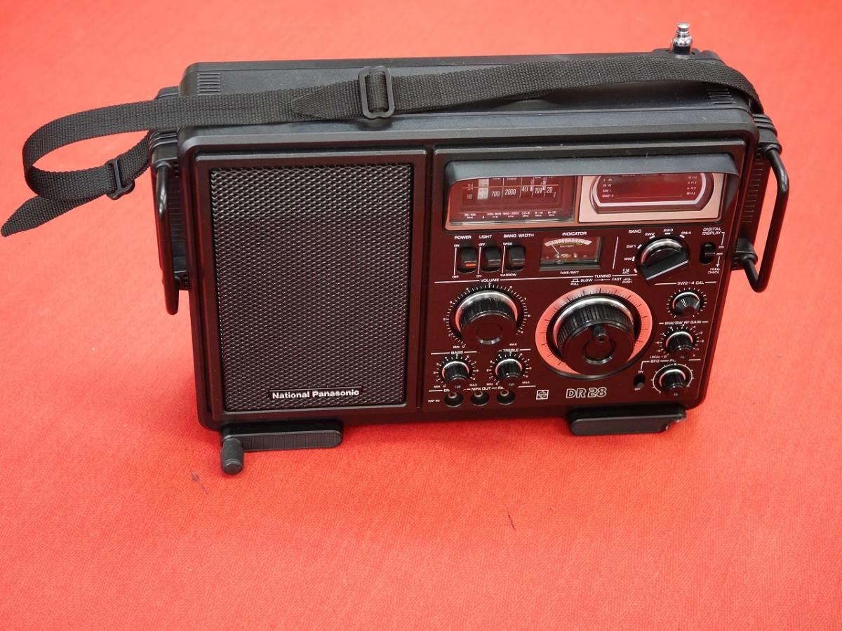昭和レトロ National Panasonic RF-2800B 5バンドBCLラジオ英語版(English Edition)【動作済み美品】_画像10