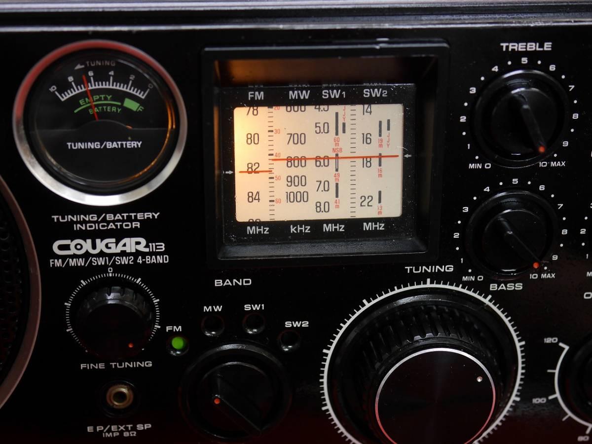 昭和レトロ おしゃれな National Panasonic クーガーBCLラジオ 4バンドレシーバー RF-1130 【動作済み美品】_画像2