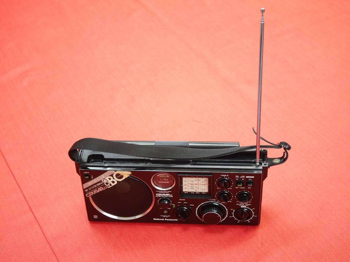 昭和レトロ おしゃれな National Panasonic クーガーBCLラジオ 4バンドレシーバー RF-1130 【動作済み美品】
