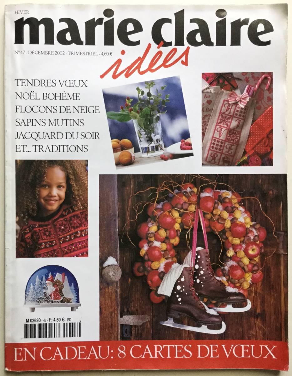 Carte De Noel Yahoo.Artbook Outlet N4 016 8 Sheets Antique Design Christmas