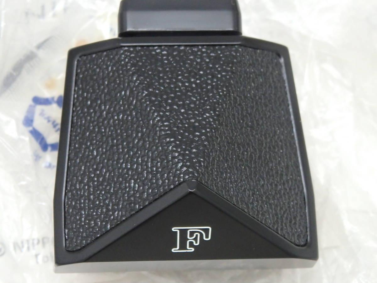 新同 Nikon F アイレベル ファインダー ブラック 箱入り_画像4