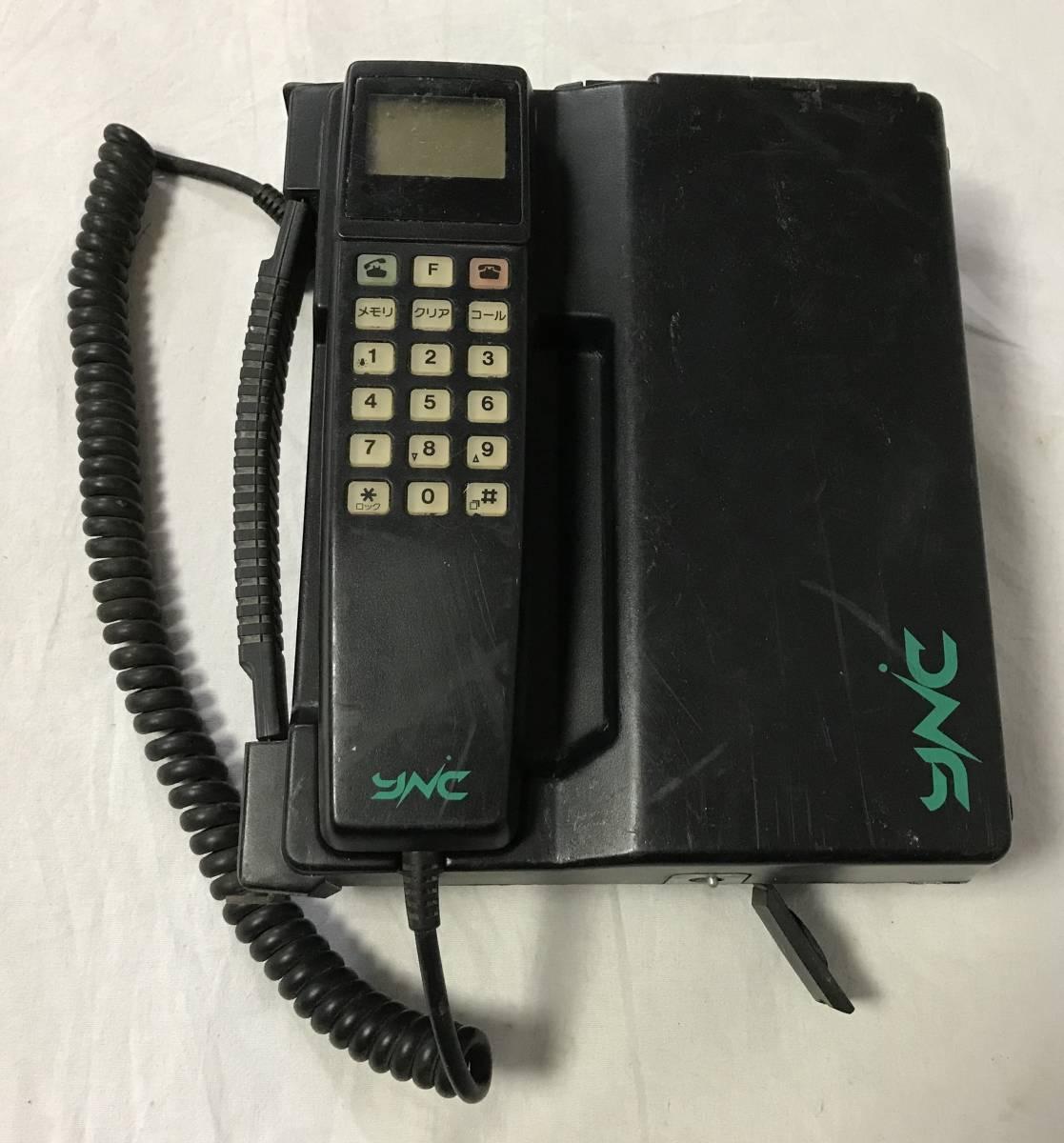 1991年製 EF-6256形簡易陸上移動無線電話移動機 カーテレフォン 車 携帯電話 初期 昭和レトロ_画像2