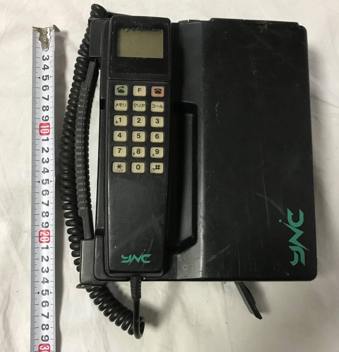 1991年製 EF-6256形簡易陸上移動無線電話移動機 カーテレフォン 車 携帯電話 初期 昭和レトロ_画像9