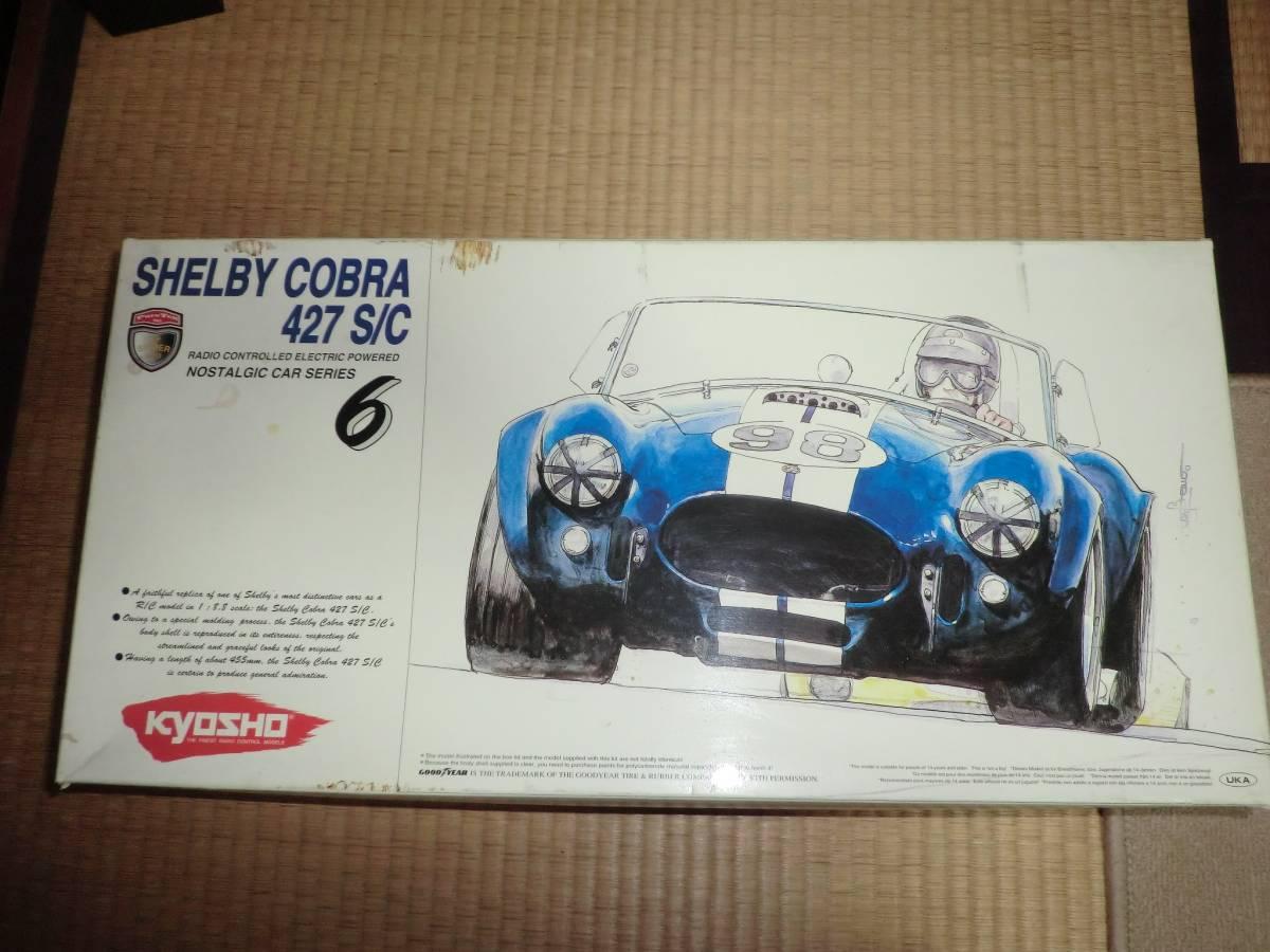 京商ノスタルジックカーシリーズ№6シェルビーコブラ427S/C。ジャンク品。