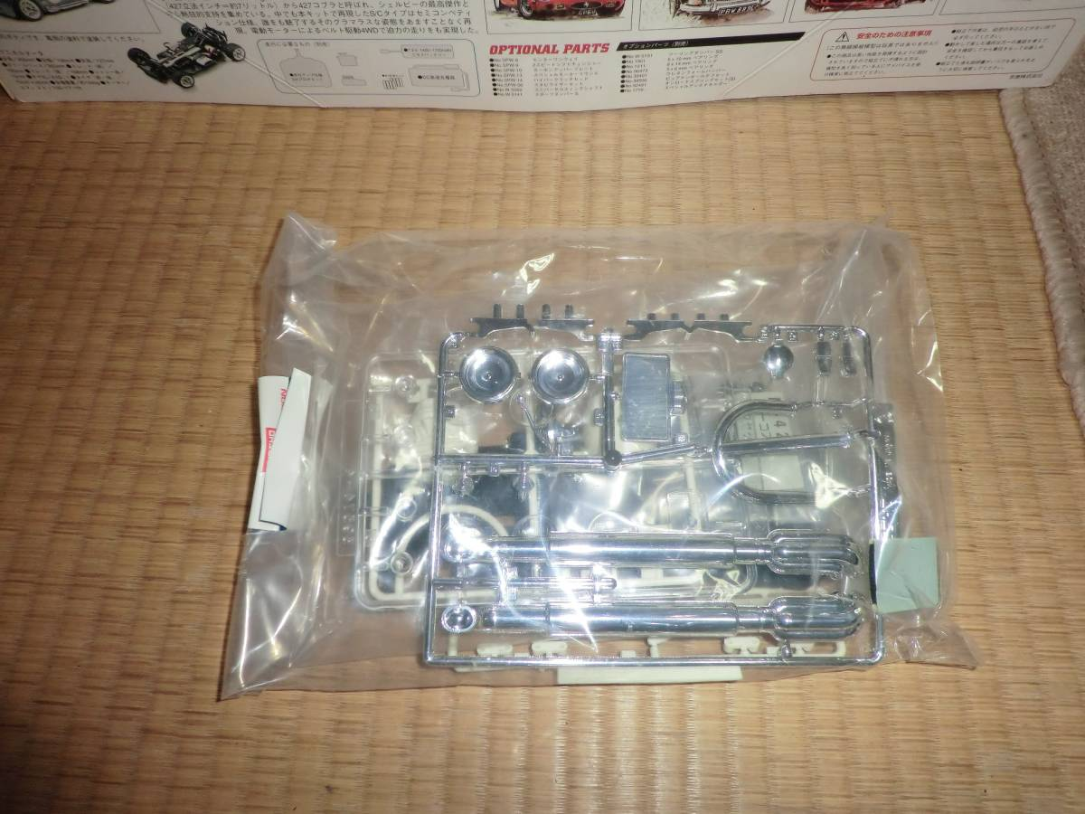 京商ノスタルジックカーシリーズ№6シェルビーコブラ427S/C。ジャンク品。_画像5