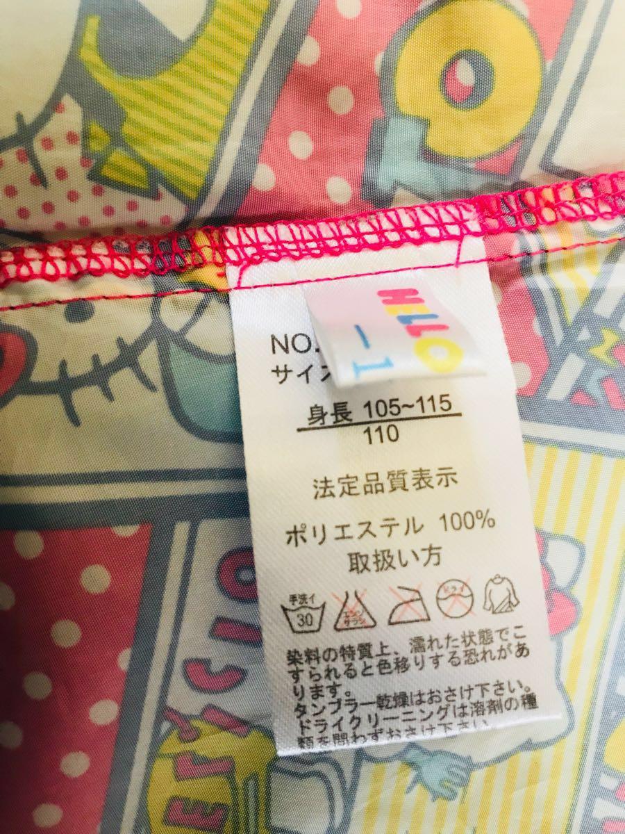 レインコート / 子供用 / 110cm / 女の子 / 1円~ / ブランド / HELLO KITTY / 入園準備_画像7
