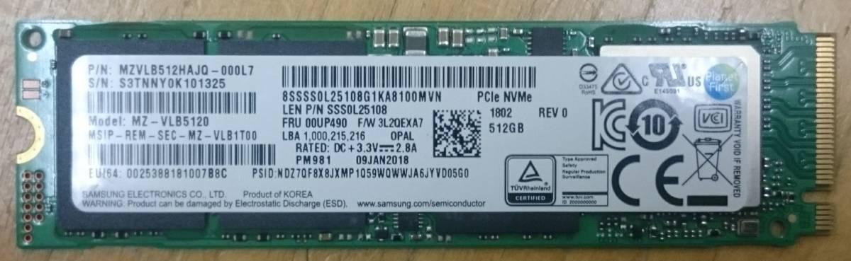 中古美品 SAMSUNG 512GB PM981 SSD NVMe M.2 2280 MZVLB512HAJQ-000L7 PCI Express GEN3 x4
