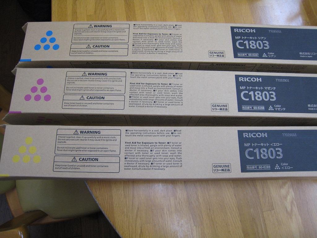 RICOH MP C1803 純正トナー 3色セット