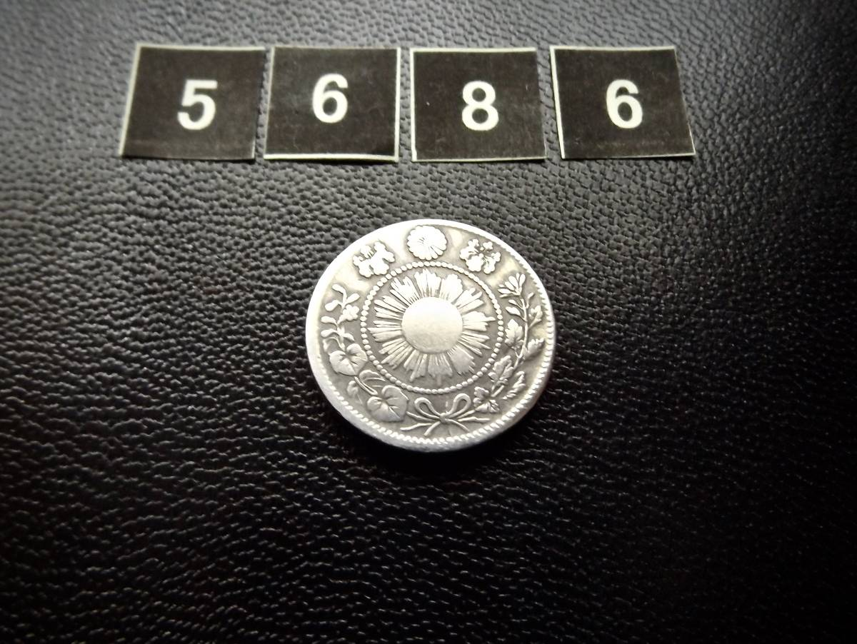銀貨です。 旭日竜10銭銀貨  明治3年  送料無料    (5686)    _画像1