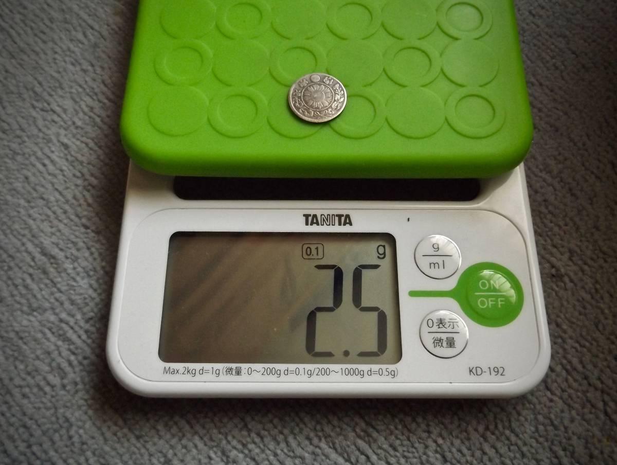 銀貨です。 旭日竜10銭銀貨  明治3年  送料無料    (5686)    _画像5