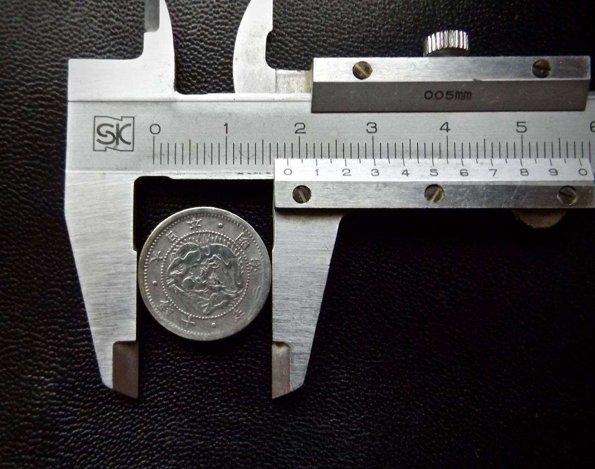 銀貨です。 旭日竜10銭銀貨  明治3年  送料無料    (5686)    _画像3