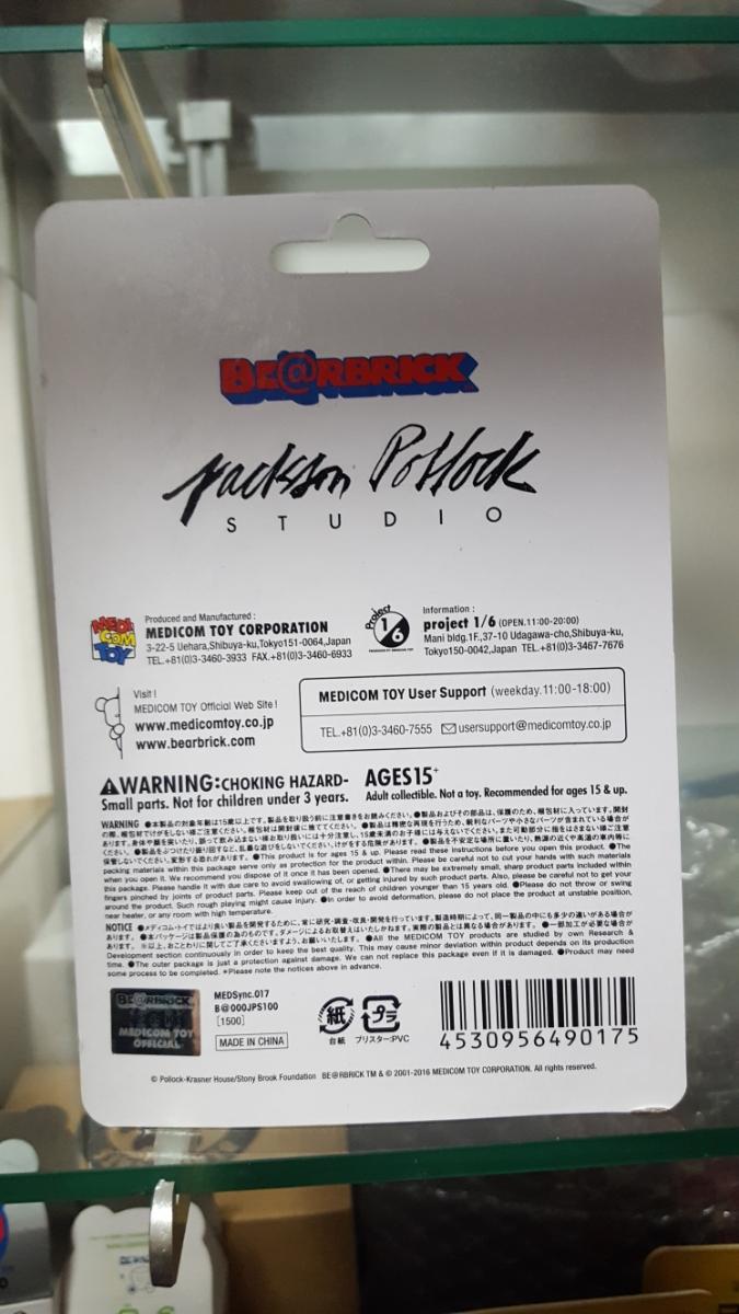 BE@RBRICK Jackson Pollock Studio 100% ベアブリック ジャクソンポロック SYNC メディコムトイ MEDICOMTOY KAWS_画像2