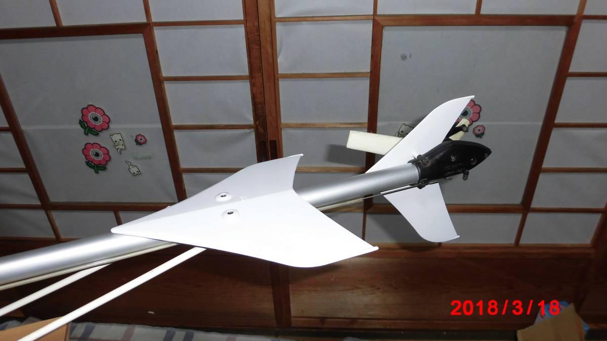 水平垂直尾翼テールパイプは新品