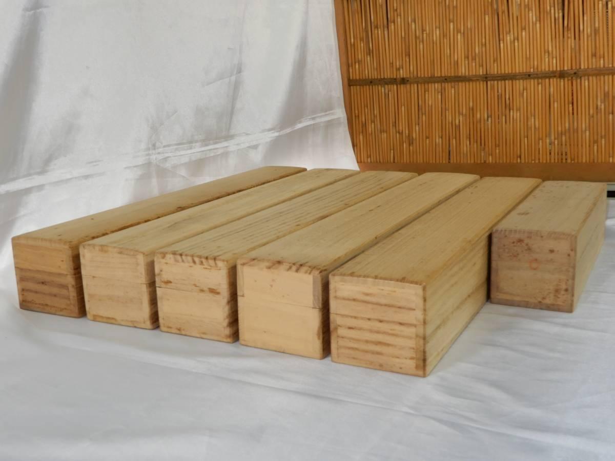 掛け軸 書画 保存箱 空箱 まとめて6品 内寸470(横)×58(縦)×50(高さ)5品 / 273(横)×58(縦)×50(高さ)1品_画像4
