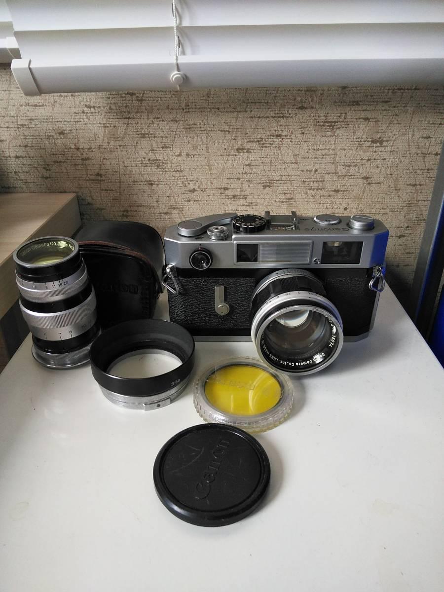 Canon 7s CANON LENS 50mm f:1.4