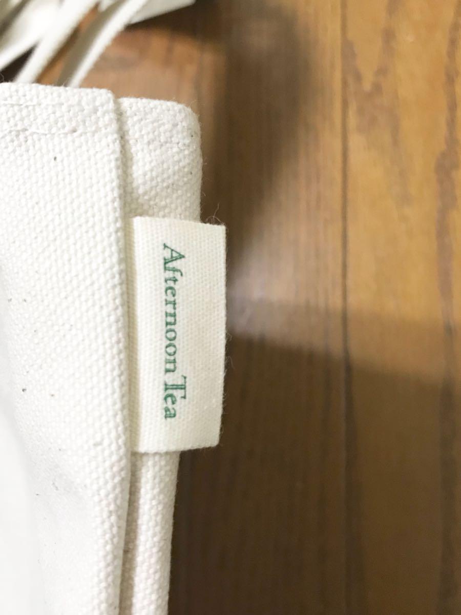 新品 アフタヌーンティーリビング 2016福袋 高島帆布大きなトートバッグ ナチュラル afternoontea キャンバストート_画像2