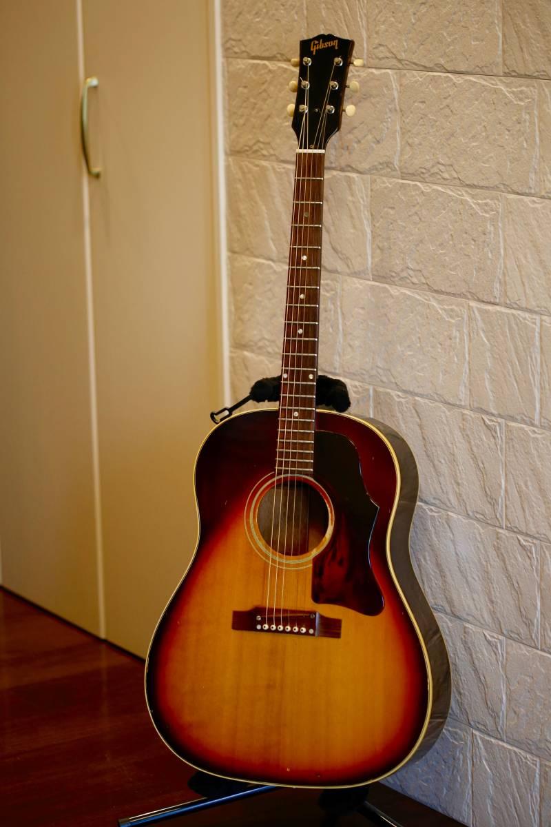 Gibson J-45 BS 1967年製 ビンテージギター