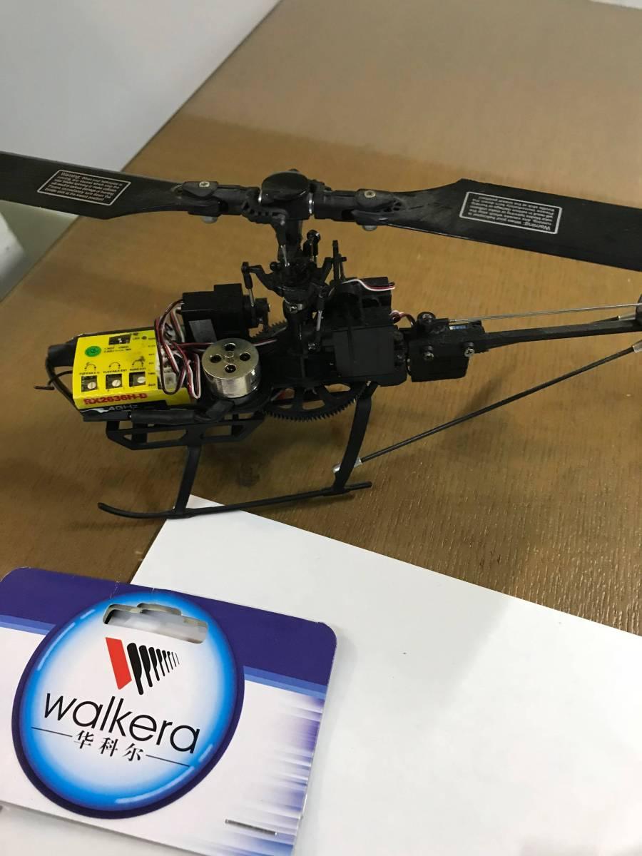 ワルケラ V120D02S DEVO7E miniCP ジャンク_画像2
