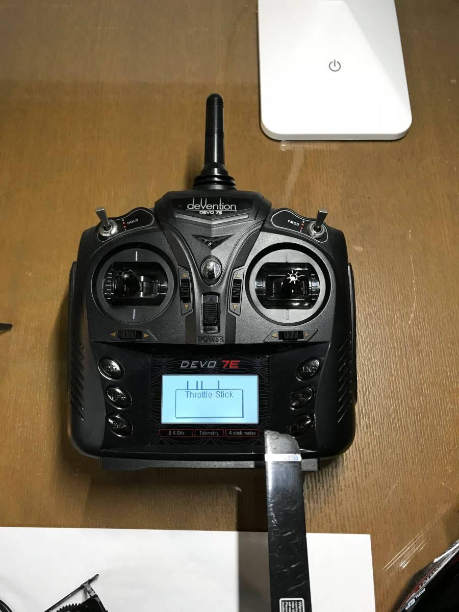 ワルケラ V120D02S DEVO7E miniCP ジャンク_画像7