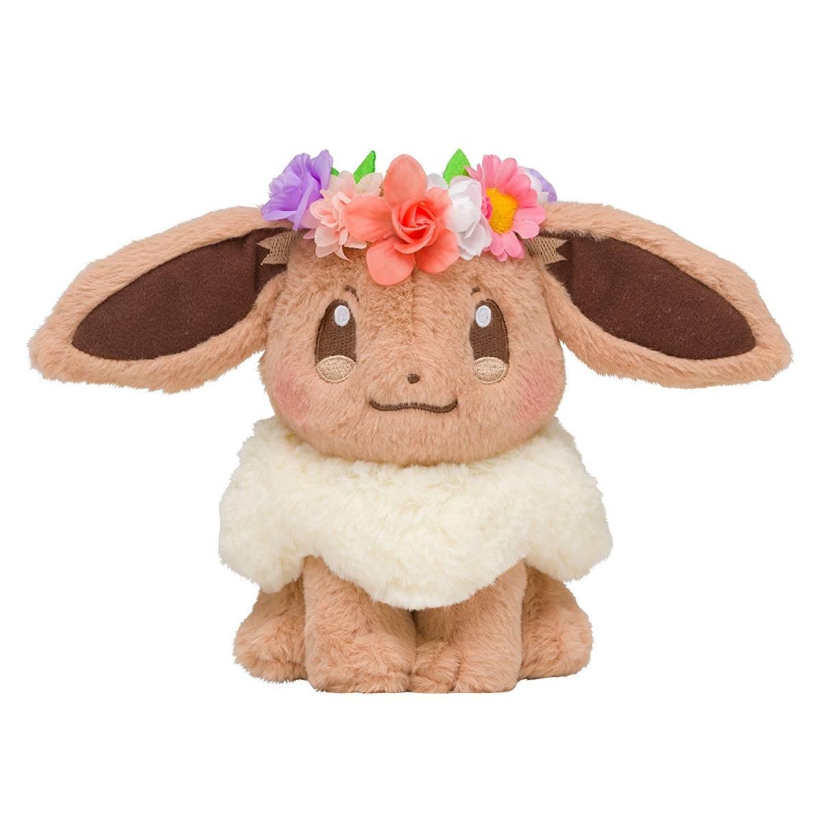 ぬいぐるみ Pikachu&Eievui's Easter イーブイ イースター ポケットモンスター 即決_画像1