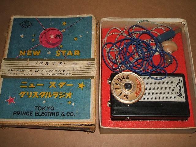 ゲルマラジオ ニュースター クリスタルラジオ GR-20 ブラック