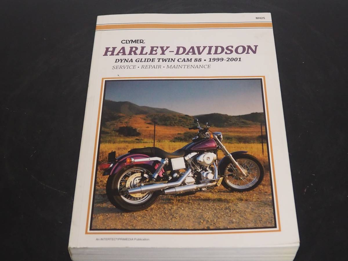 *Harley-Davidson( Harley Davidson )* service manual ( English )*DYNA