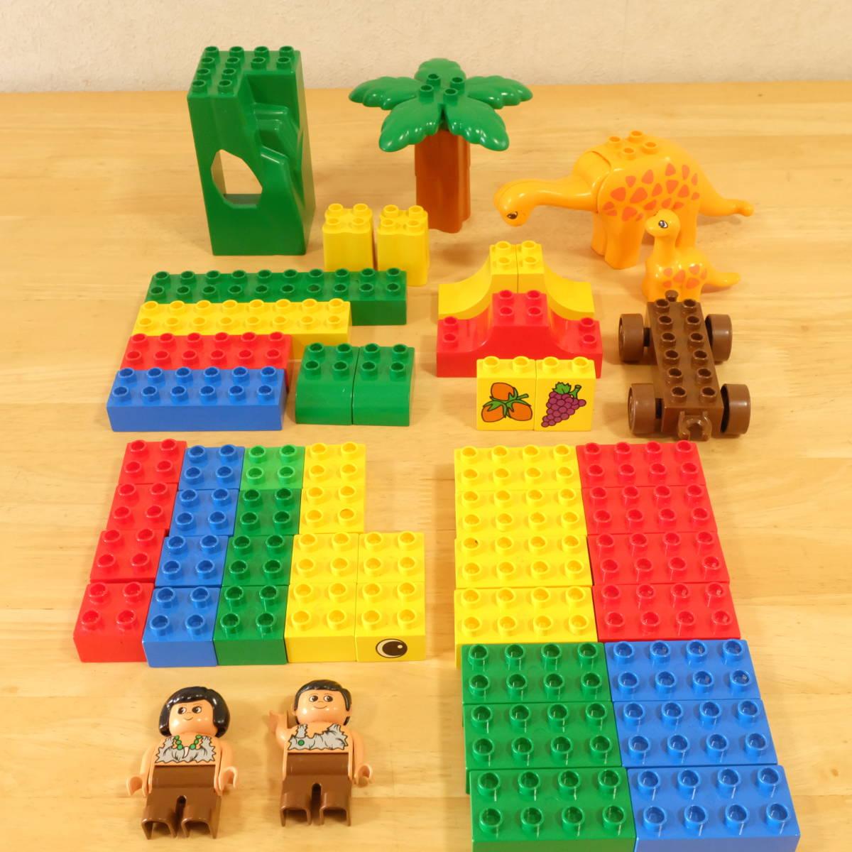 Lego Duplo 2852 Bill N Dinosaur Parent Person Fig Bucket