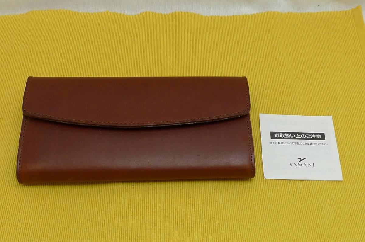 best authentic 865be 84b3e ノマドイ 長財布の値段と価格推移は? 3件の売買情報を集計した ...