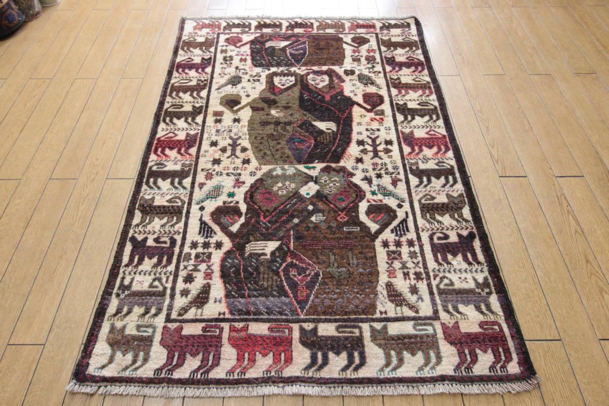 猫の絨毯 アンティーク アフガニスタン トライバルラグ ヴィンテージ手織り絨毯 部族絨毯 ボヘミアンインテリア 90x137cm/GH878