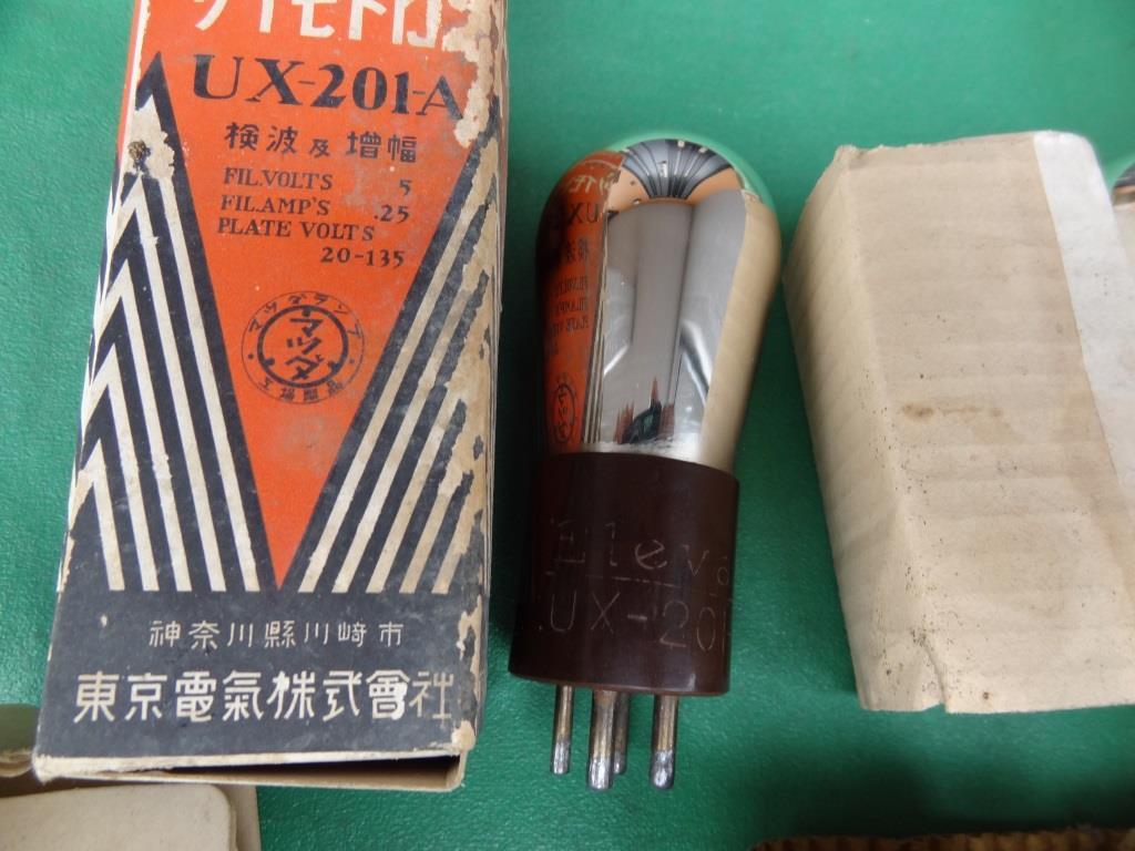 古い真空管 ナス管 サイモトロン ラジオ用真空管 東京電気 マツダ_画像2