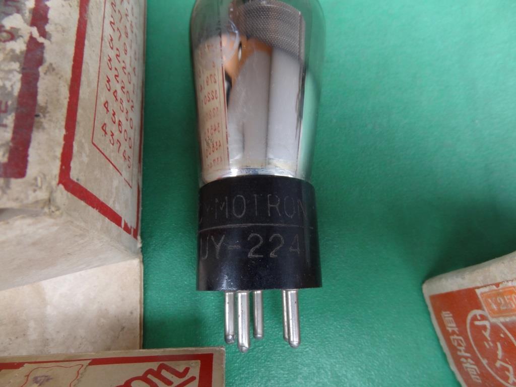 古い真空管 ナス管 サイモトロン ラジオ用真空管 東京電気 マツダ_画像4