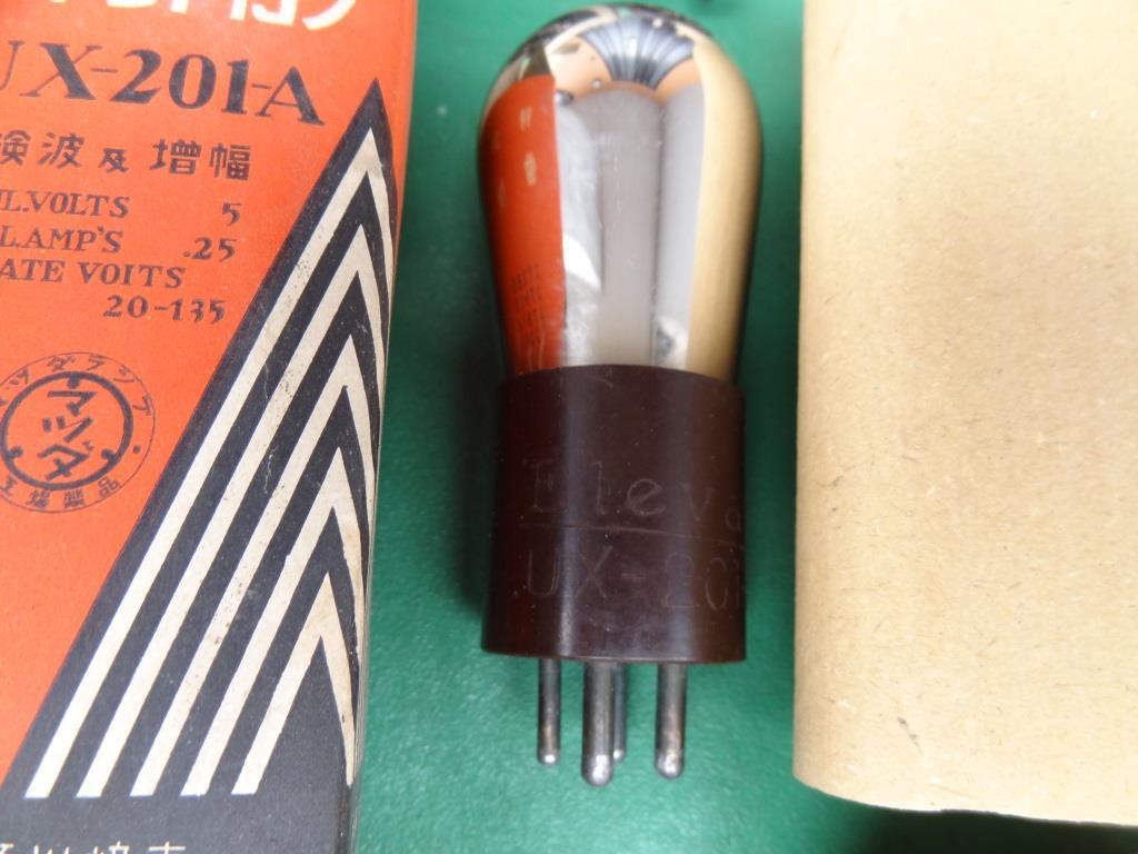 古い真空管 ナス管 サイモトロン ラジオ用真空管 東京電気 マツダ_画像5
