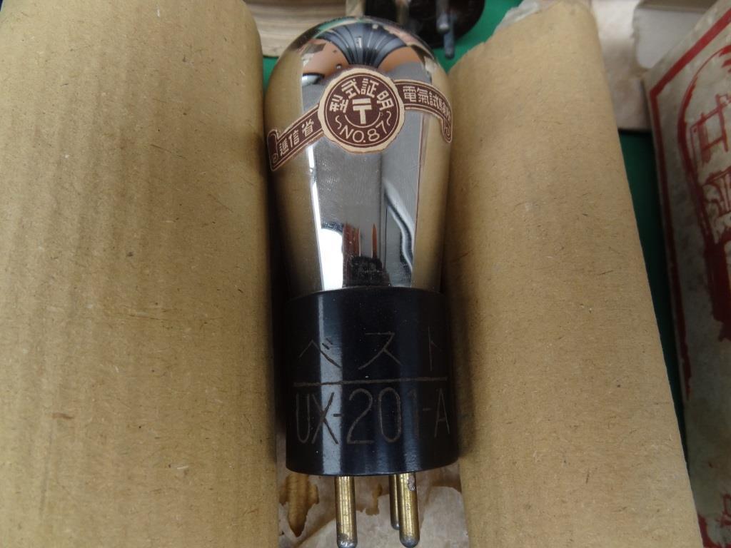 古い真空管 ナス管 サイモトロン ラジオ用真空管 東京電気 マツダ_画像6
