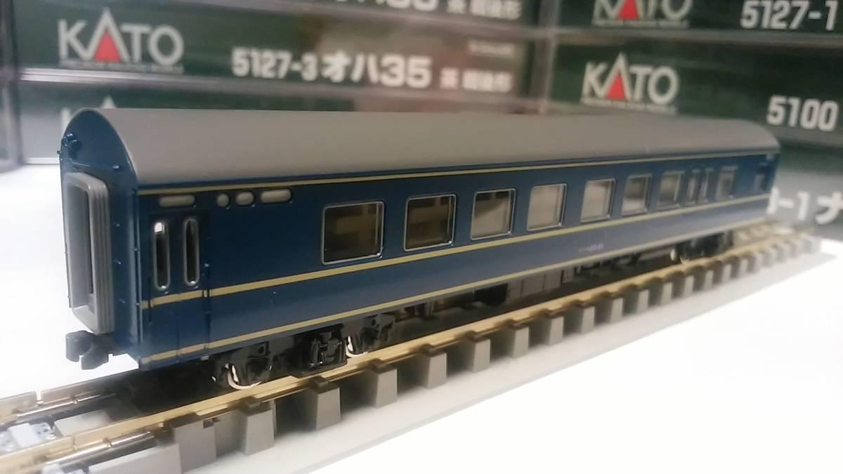 KATO 5087-1 ナハネ20 中古ジャンク品