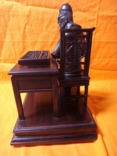 レトロ調 木製電話機 プッシュ式 プッシュホン 共箱付 電話機作動問題無し通話確認済_画像8