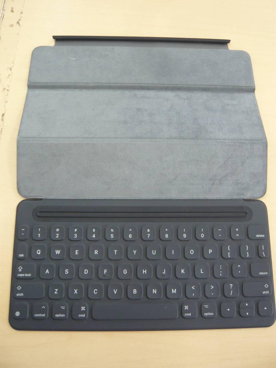 【中古】Apple純正品/iPad Pro9.7用スマートキーボード/動作確認済み
