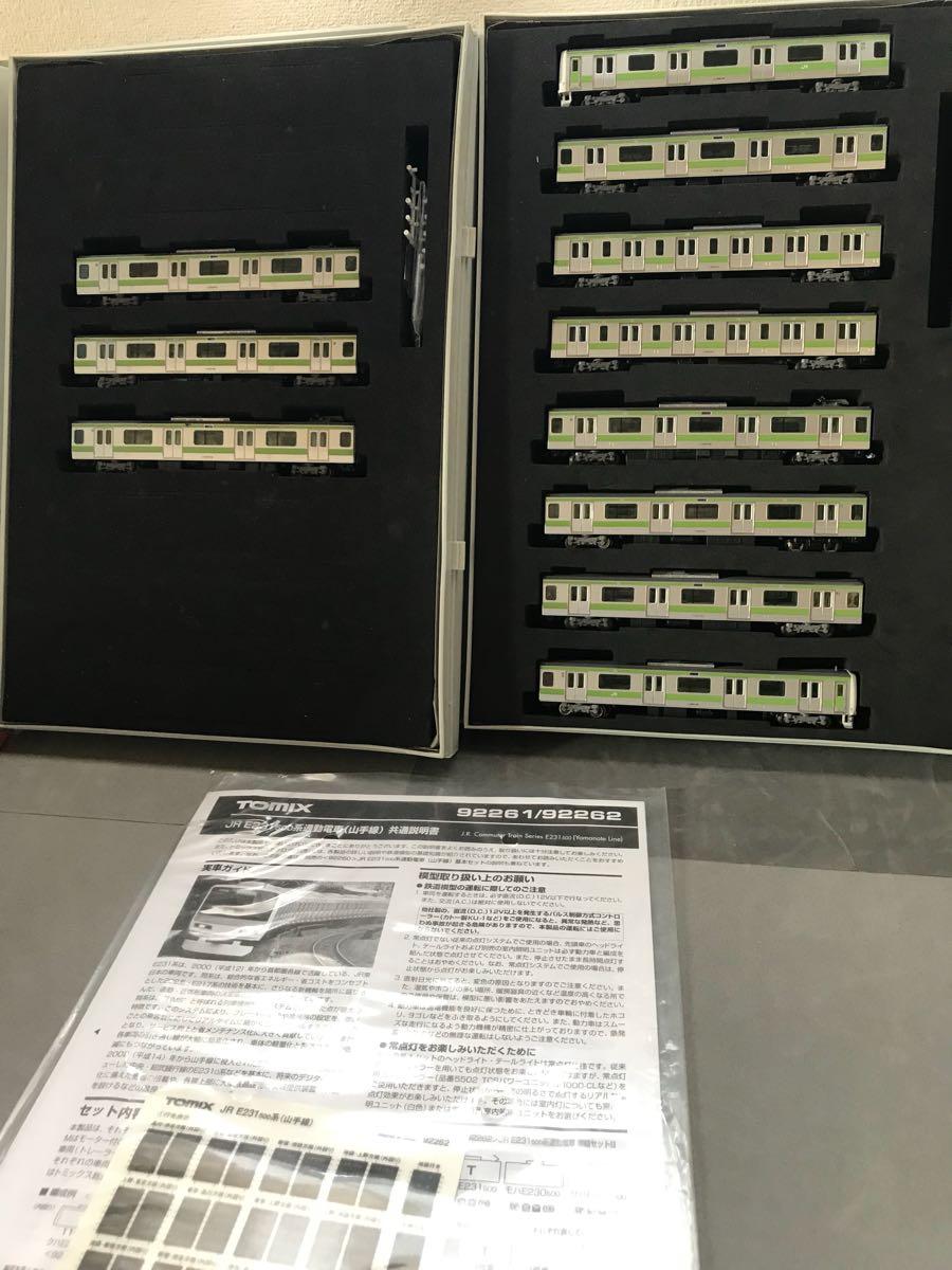 TOMIX E231系 500番代 山手線 11両 フル 全車 ボディマウント 動作確認済 パンタグラフ新