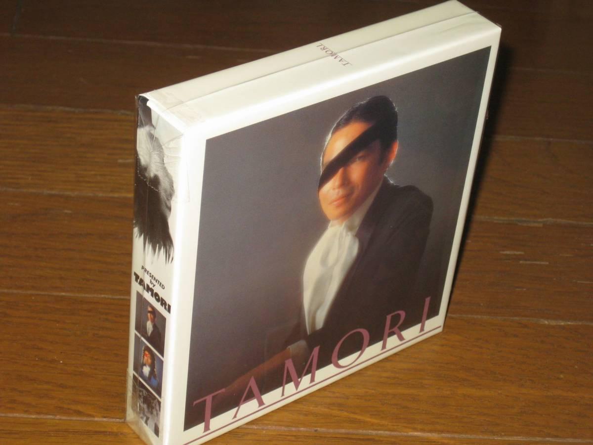 特典BOX付き!タモリ・CD・「TAMORI・紙ジャケット 全 3 タイトル セット」