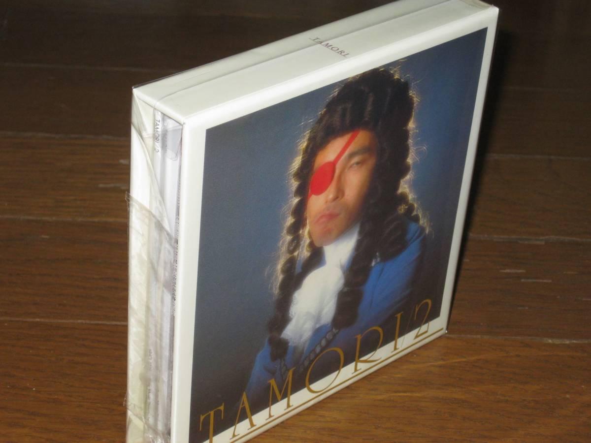 特典BOX付き!タモリ・CD・「TAMORI・紙ジャケット 全 3 タイトル セット」_画像2