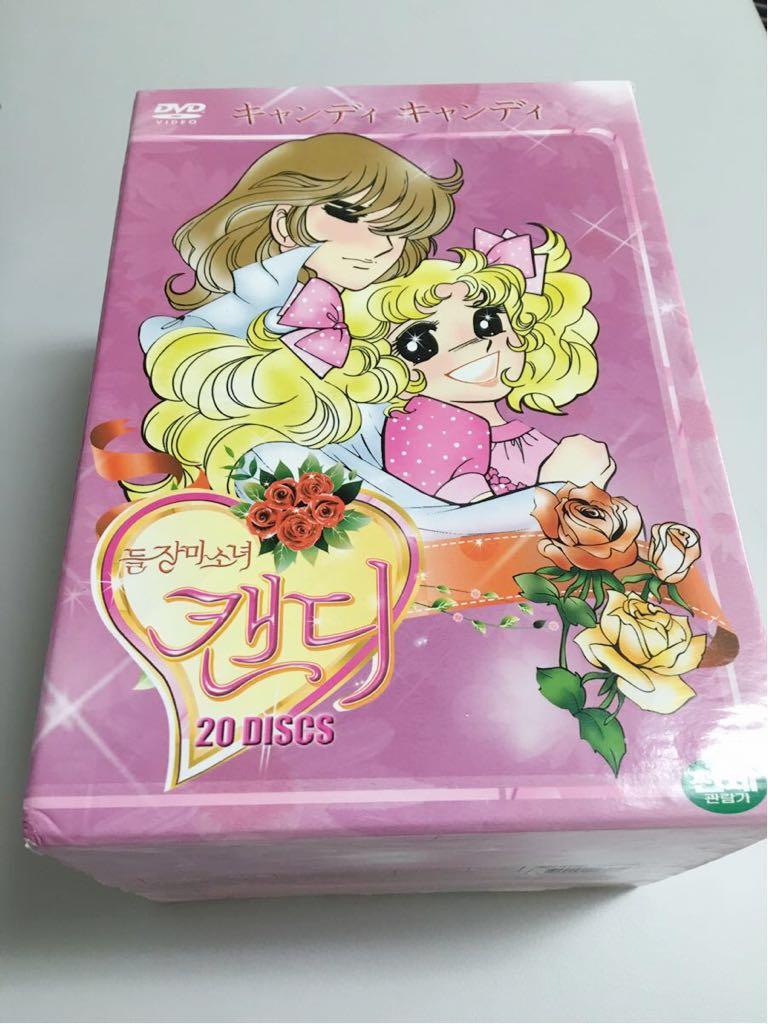 ☆送料無料☆ キャンディ キャンディ DVD-BOX [韓国盤]