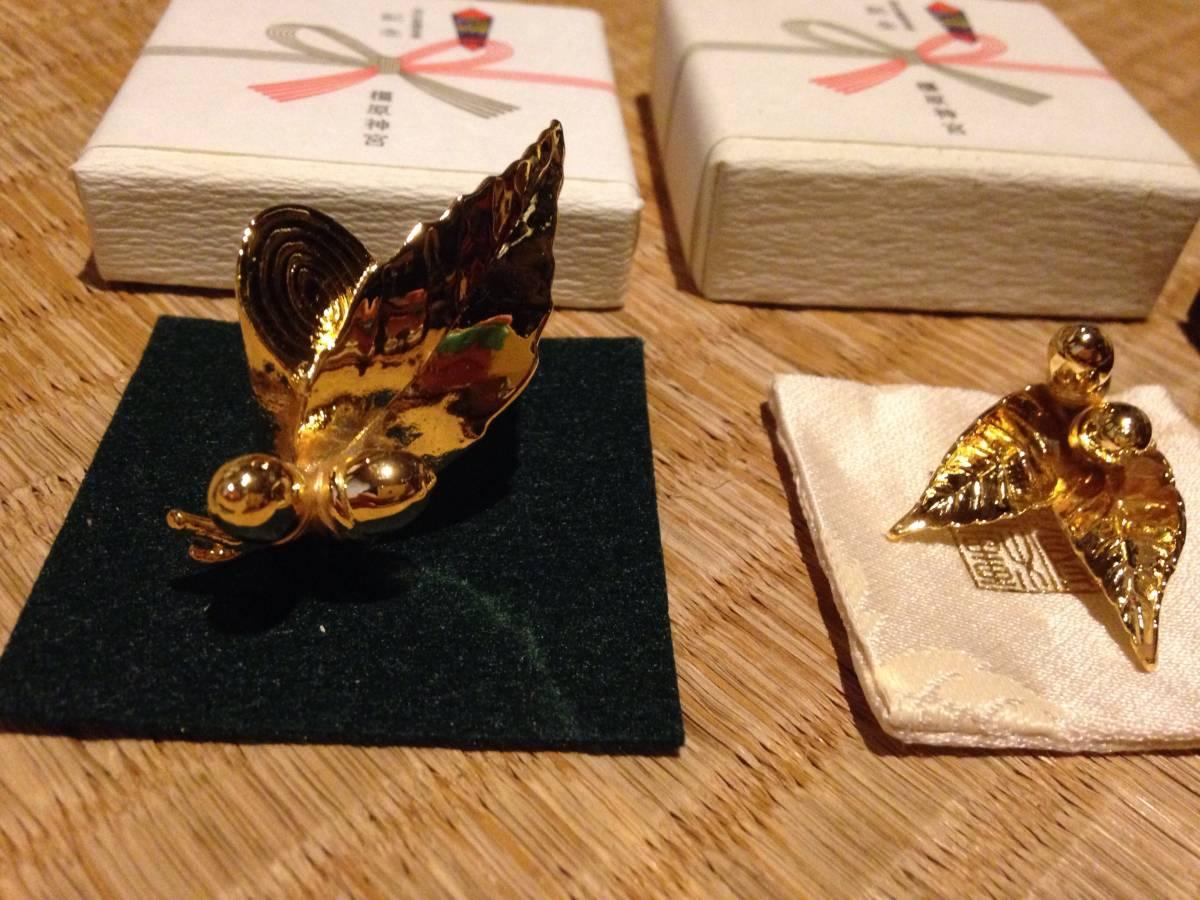 橿原神宮記念品三個セット_画像3