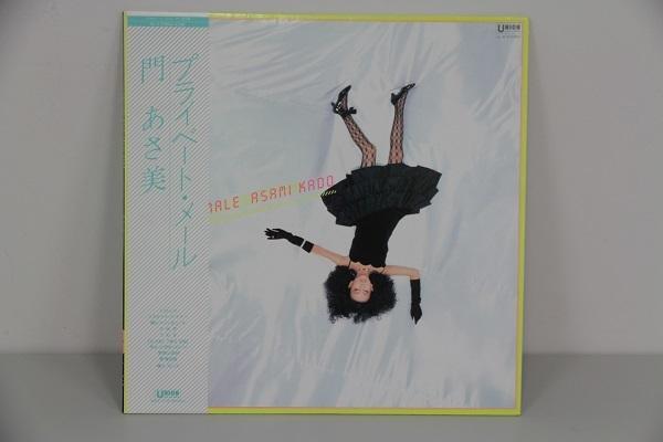 ◆門 あさ美 LPレコード 8枚セット◆中古品_画像3
