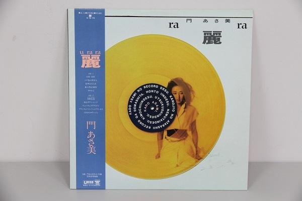 ◆門 あさ美 LPレコード 8枚セット◆中古品_画像5