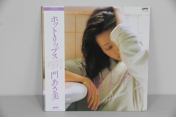 ◆門 あさ美 LPレコード 8枚セット◆中古品_画像6