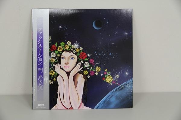 ◆門 あさ美 LPレコード 8枚セット◆中古品_画像7