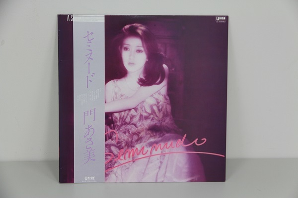 ◆門 あさ美 LPレコード 8枚セット◆中古品_画像9