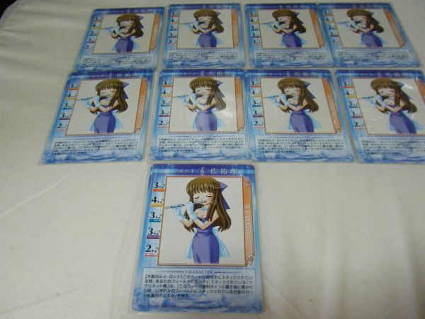 カノントレーディングカードゲーム プロモ フルート&佐祐理9枚_画像1